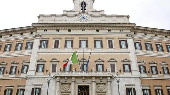Otto debuttanti a roma e gli under 40 sono sei home l for Sede camera dei deputati
