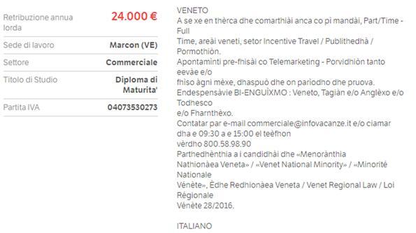 Offerta di lavoro in doppia lingua italiano e veneto veneto for Lavoro subito milano