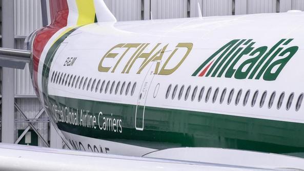 Alitalia taglia i costi per 160 milioni nel 2017 for Piano di costi 1876